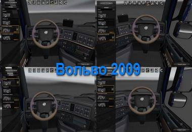 Animation of steering wheels 1.27