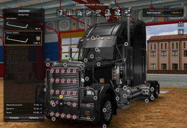 Freightliner Classic XL v2.5