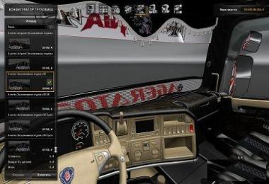 Interior Park for Scania RS v2.2