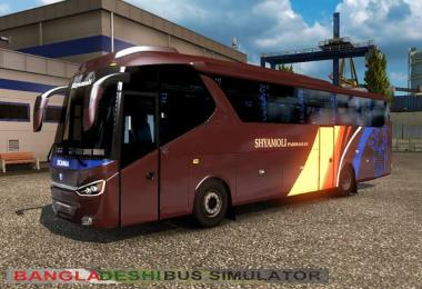 Laksana Sr2HD with BD Bus Skin