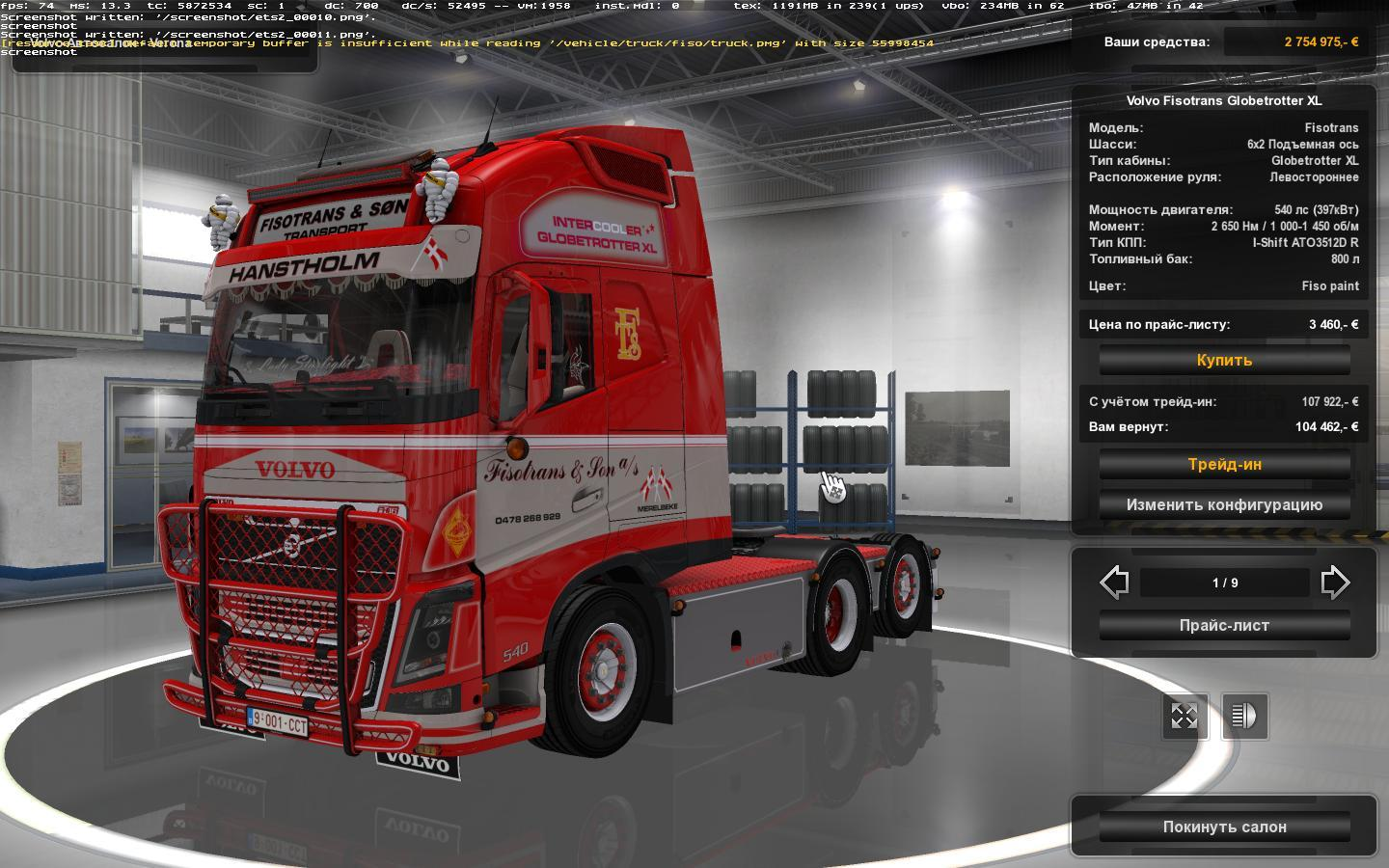 Volvo FH16 540 Fisotrans + Trailer Chereau Fisotrans (1.27)