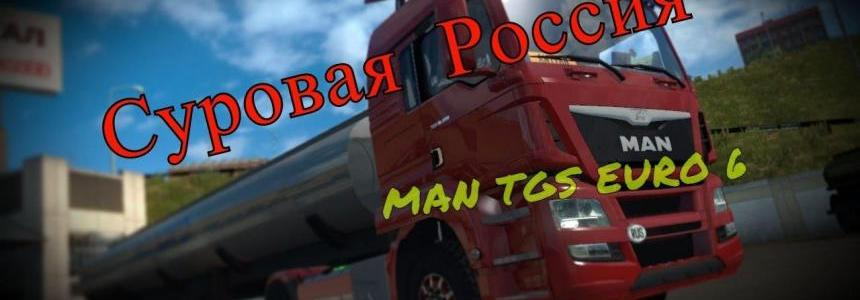 MAN TGS EURO 6 FOR HARSH RUSSIAN
