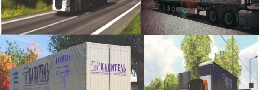VTK Kapitel Trailer Pack