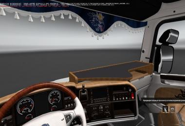 Pack Interior for Scania T&RS