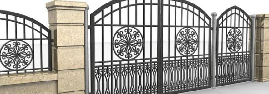 Fence gate v1.1