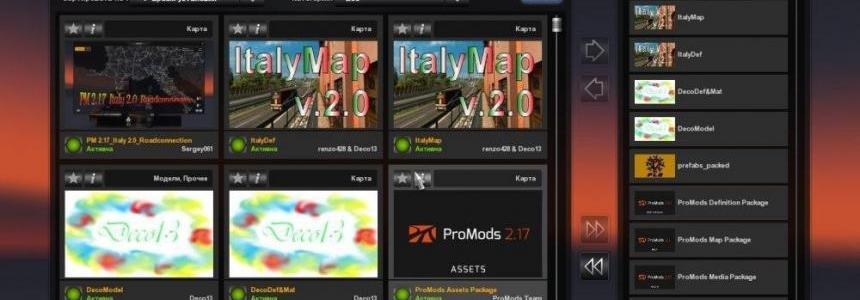 Fix ProMods 2.17 + Italy v2.0
