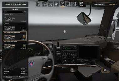5-series Interior & Engine Addon for Scania R2008 50k