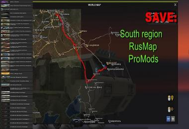 Save: South Region + RusMap + ProMods