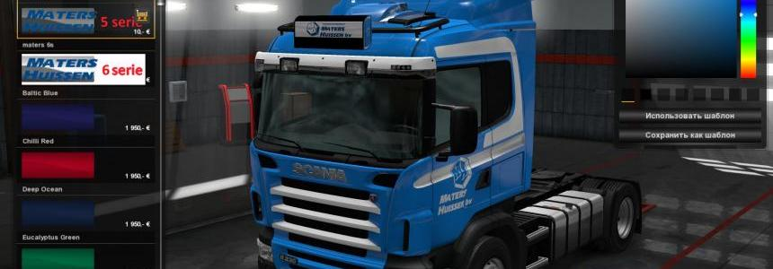 Skin Maters Paintjob for Scania (RJL) 1.28