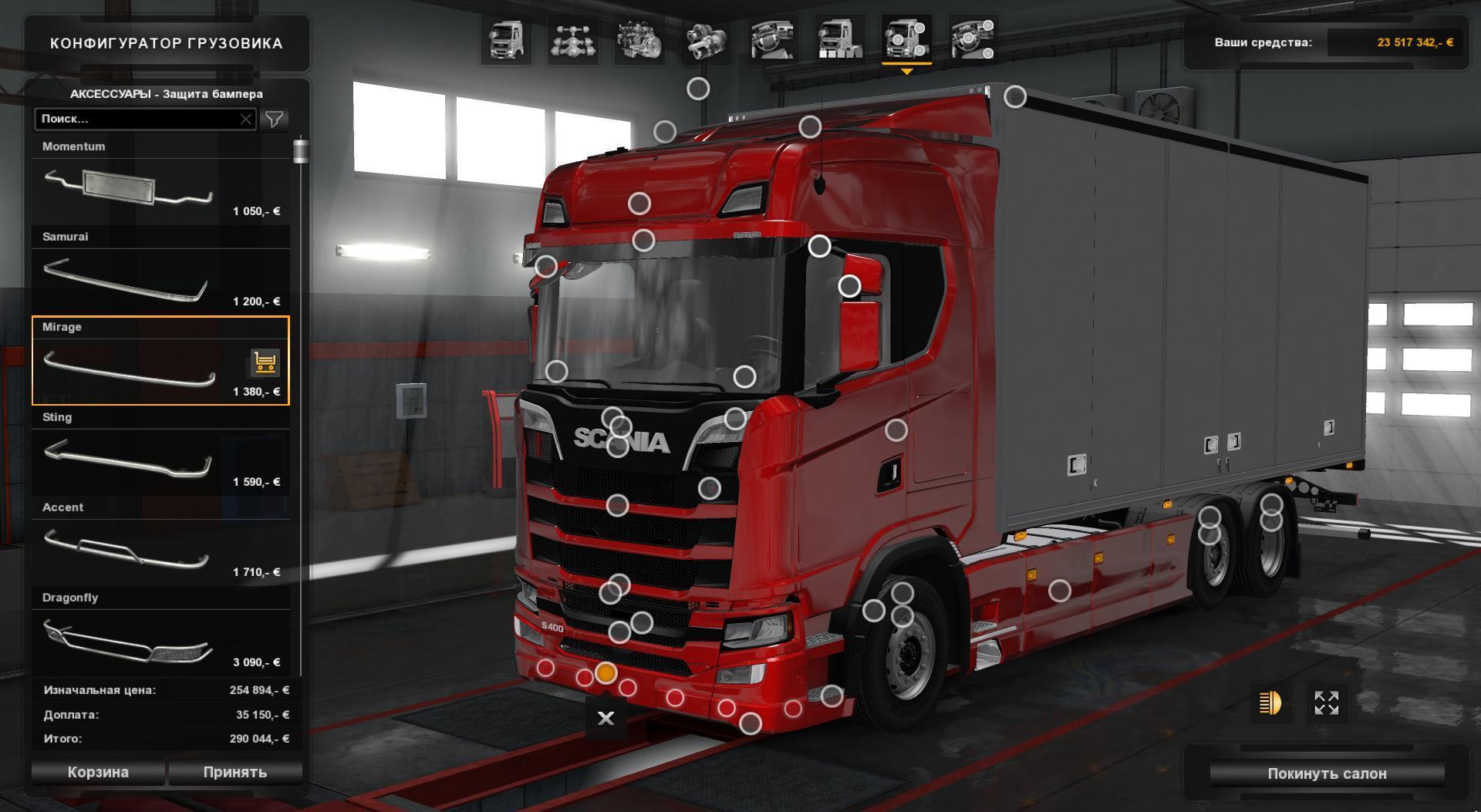 Scania S730 Nextgen V1 0 Modhub Us