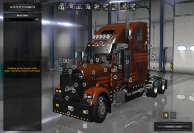[ATS] Freightliner Classic XL v4.7.5