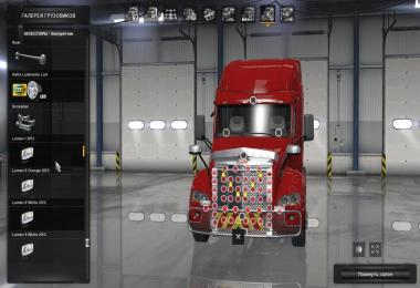Tuning Accessories for trucks ATS