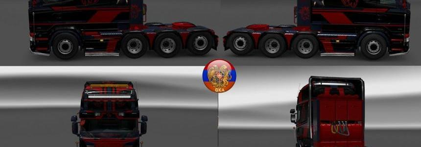 Scania RS (RJL) RS Style Comdo Skin Packs 1.28.1.3s