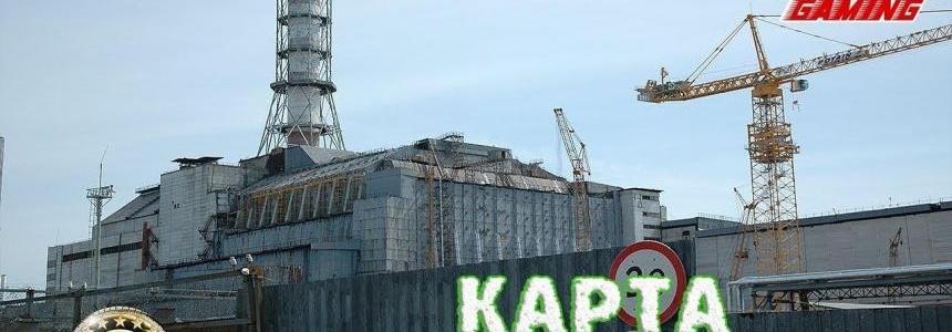 Highway Kiev Chernobyl v1.1