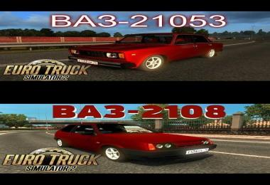 Pack Russian Cars 1.28.x
