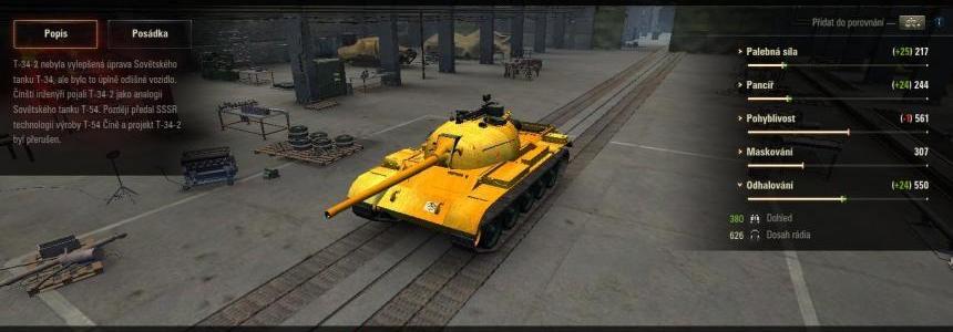 T34-2 GOLD SKIN v1.0.0.0