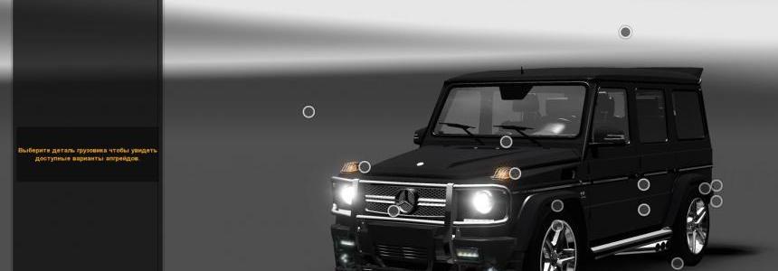 Mercedes-Benz Gelandewagen [1.28.x]
