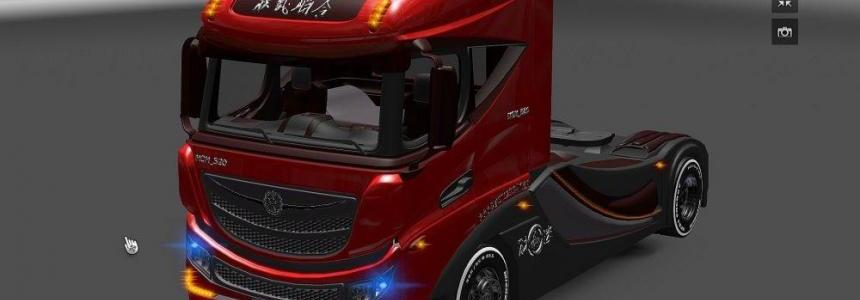 MZCN China Truck 2014 v1.0