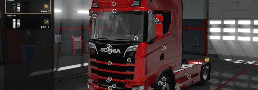 Trade of trucks mega mod 1.28.x