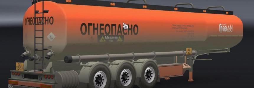 Trailer Aral Cistern 1.28.x