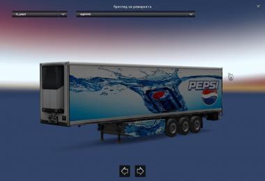Pepsi Skin 1.28.x