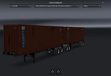 Trailer pack for American Truck Simulator 1.28.x