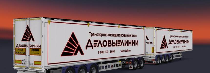 Pack Trailers Business lines 1.28.x