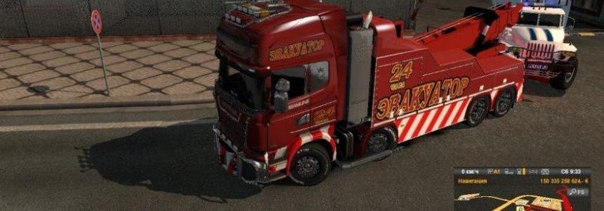 Scania Streamline: Tow Truck v1.0
