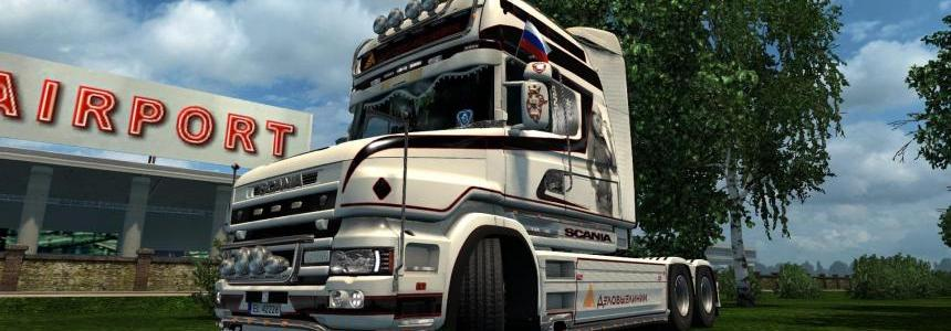 Skin Business lines for Scania 4-Series 1.28.x