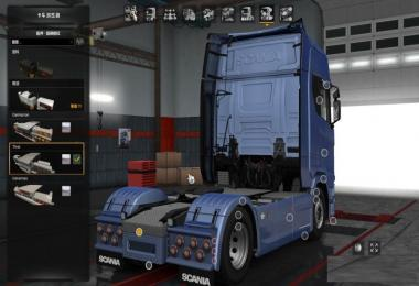 Scania R & S 2016 Custom Bumper