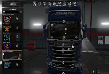 Scania R2009 Backlight 1.30.x