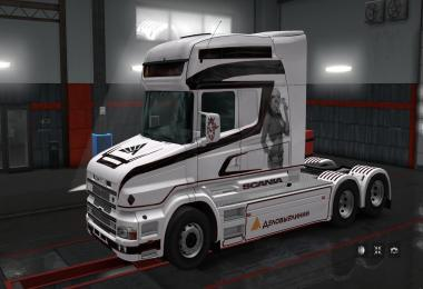 Skin Business lines for Scania 4-Series RJL 1.28.x