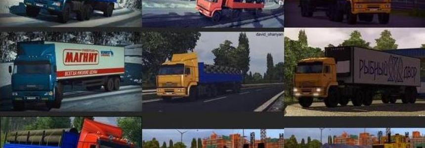 Pack Russian trailers (1.28 - 1.30)