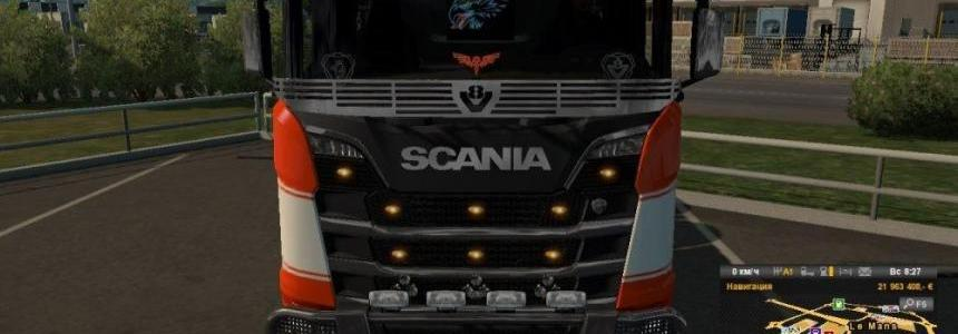 Tuning Scania S 2016 for MP v1.0
