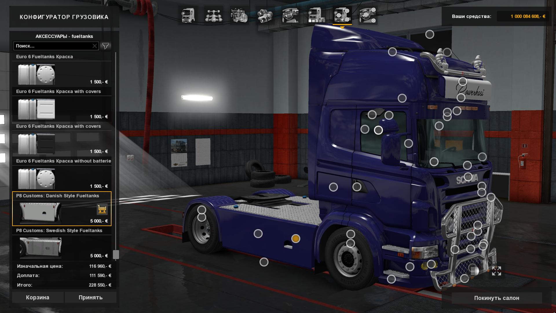 Powerkasi Scania Rs Addons V1 2 1 30 Modhub Us