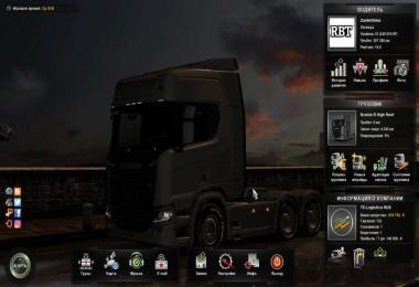 Best Profile for ETS2 v1.0