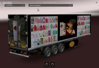 Arabian perfume trailer ETS2 1.30.x