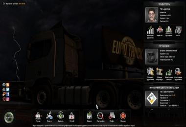 Profile for Euro Truck Simulator 2 Multiplayer v1.0