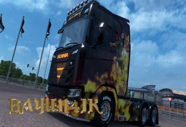 Scania R&S 2016 SCS Dark Phoenix skin 1.30