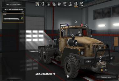 Ural 4320-10 1.30.x