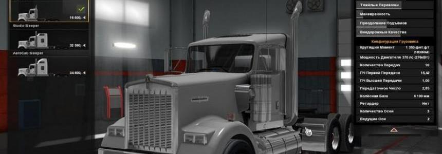 Kenworth W900 for ETS2 1.30