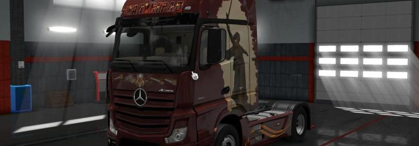 Actros MP4 Skin Pack v1.0