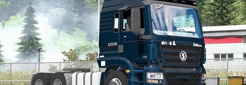 China ShacMan M3000 Truck v1.0