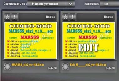 ETS2 combo mod 18.I.23