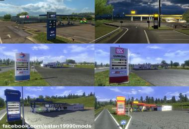 Real gas station logo v1.0