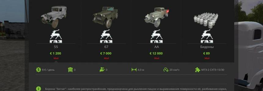 Vehicles + Implements Pack 1930-1960 v1.0
