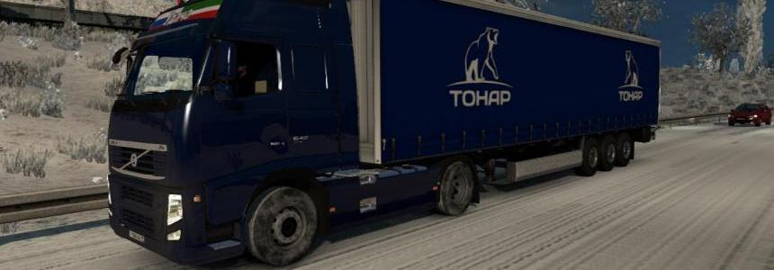 Autonomous trailer Tonar v1.0