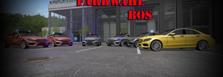 MB C250 color choice and BOS v0.9