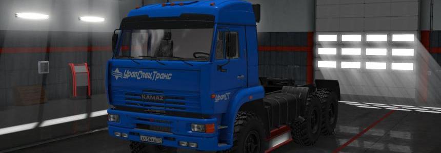 Skins Ural Spets Trans for KAMAZ v1.0 1.28.x-1.30.x