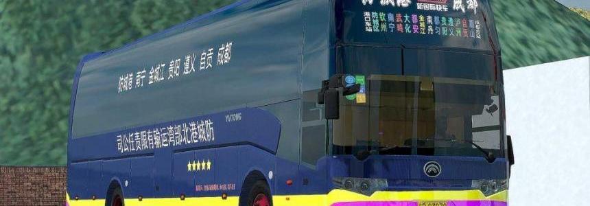 Yutong Bus ZK6146H v1.0
